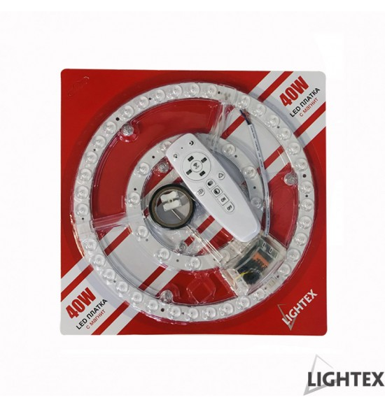 LED платка с магнит димируема 40W WW+CW 256mm с дистанционно Lightex
